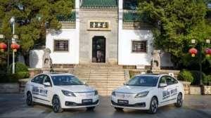 超级智能纯电动中级车 | 全新E70宜昌文化探寻之旅正式开启