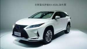 2019广州车展展台解读雷克萨斯RX450hL六座尊贵版