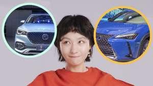 设计独特颜值高,温美丽为啥挑这两款车?