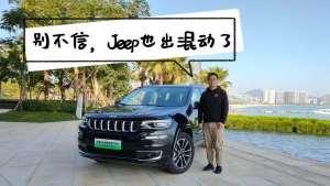 30万买Jeep的SUV,没有四驱但是附赠绿牌,值吗?