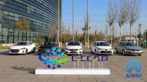 大众丰田奔驰沃尔沃现代谁最环保?看C-ECAP新规首批车型成绩