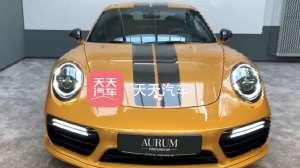 保时捷 911 Turbo S