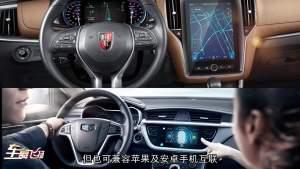 十万元凑级家轿:荣威i6 PLUS,外观时尚动力强