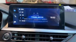 苹果、百度双映射加持,科技豪华感兼顾—瑞虎8探店实拍