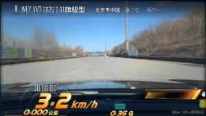 2020款VV7 0-100km/h加速测试