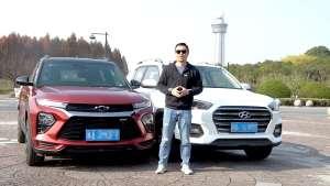 不同风味 对比试驾雪佛兰创界&北京现代ix35
