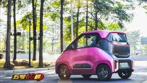 这台小巧电动车打开尾箱后 竟有种丰田陆巡既视感
