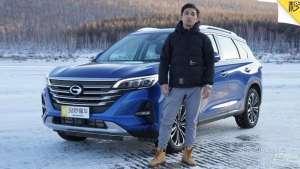 颜值和安全配置赶超合资车 广汽传祺GS5冰雪体验