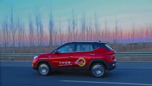 精彩预告途·迹《中国力量》携江淮瑞风S4寻访中国武术