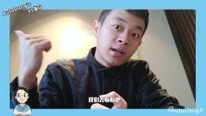 上汽通用是汽车界海底捞?AutoDang Vlog#02