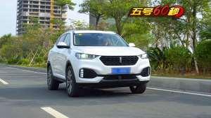 【五号60秒】国产高颜值的SUV 变速箱表现如何?