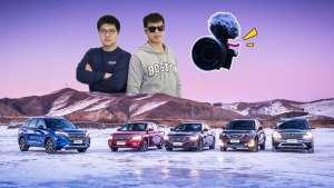 冰雪地惊险试驾传祺,老司机也头疼了?| Vlog