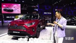 全新荣放上海车展上市,这款车值得推荐吗?