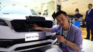 捷途X70SEV上海车展正式亮相,都带来哪些惊喜