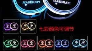 珠海锋程车改 玛莎拉蒂总裁升级十二色氛围灯