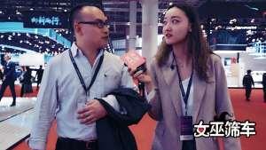 【女巫筛车】上海车展:你最期待的新能源汽车?