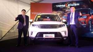 野马汽车小型SUV博骏西安正式上市