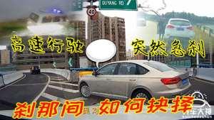 五一开车上高速,路口乱停人暴怒!
