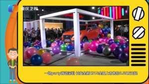 一场party嗨动深圳 长安全新CS15全国上市售价5.59万