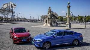 《中国汽车行》第三季宣传片 邂逅法兰西