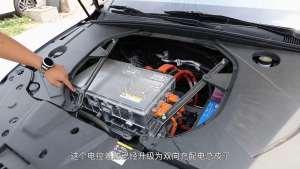 国产纯电轿车最高水平代表—拆开秦pro EV盖头仔细看