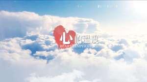 宝骏730母亲节微电影《心的温度》