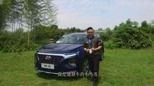 驾控体验佳,尺寸超越汉兰达,试驾第四代北京现代胜