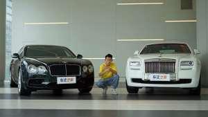 手握300万买二手豪车 劳斯莱斯和宾利你选谁?
