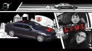 婚车PK:白色的陆巡还是黑色S90