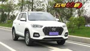 """全新现代ix35是韩系车的""""妙手回春之作""""?"""
