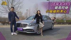 """不小心""""撞""""上90万奔驰,哪料里面坐的竟是""""王祖贤"""""""