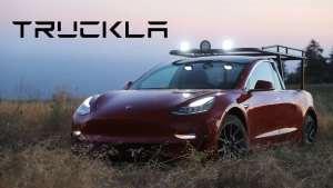 国外牛人把电动车改装成世界上第一辆特斯拉皮卡车