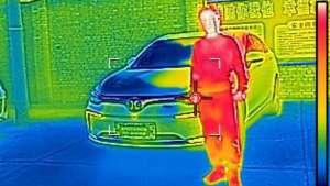 解读北汽新能源EU5 R550动力电池热管理策略视频版