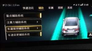 奔驰A200改装智能驾驶23P升级抬头显示加装原厂环视