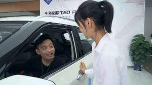 刘一在4S店展车里自言自语,女销售听了有点害羞