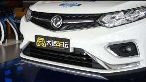 官降2万 8万元SUV新风神AX5到底新在哪?