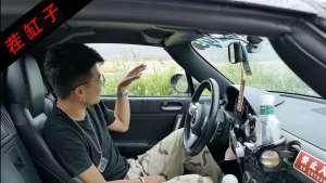 茬缸子说车:宝马125i  马自达MX-5 福克斯RS等