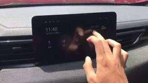 实拍:智达X3中控系统,功能丰富,流畅度高
