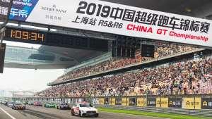 2019 China GT上海站