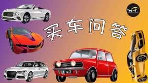 买车问答61,大众探歌和广本缤智该怎么选?