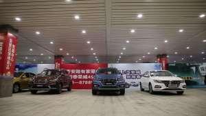 #国产SUV#荣威RX5、RX3、i5联袂展出,等你来战。