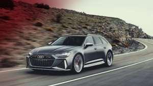 地表最强瓦罐 全新Audi RS 6 Avant即将来袭
