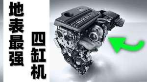 原厂400+马力的2.0T,奔驰如何打造地表最强四缸机?