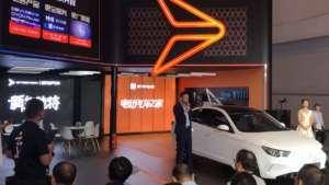 新特发布品牌战略,首款A级纯电车MEV100亮相