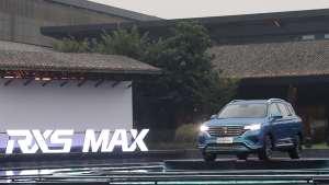 荣威RX5 MAX上市 指导价11.88-18.