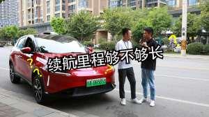 """《驱车有道》:中国版""""特斯拉""""?小鹏G3能对得起这一称号吗"""