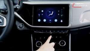 艾瑞泽5 Pro-自动恒温智能空调