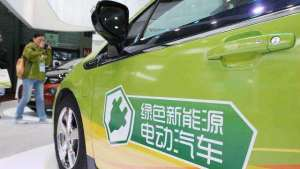 燃油车型置换新能源车有多少补贴?里面很有学问的,猫腻多