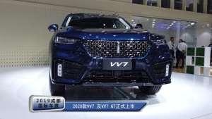 2019成都车展 2020款VV7及VV7 GT正式上市
