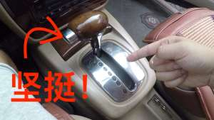 它的维修费比发动机还高?想车上这部位不坏,车主要做好这5件事